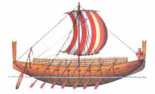 P-ship